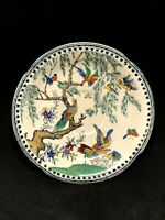 "Set of 4 Mason's Ironstone A. Bros Koro Pattern 6"" Saucers Green & Birds, Number"
