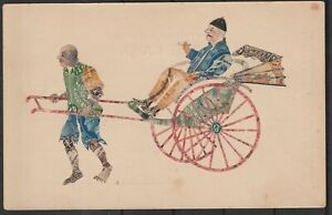 CHINA .HAND PAINTED CHINESE STAMPS COLLAGE POSTCARD  TON TAK & CO.