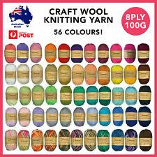 3/6/9/12pcs Knitting Yarn Art and Craft Wool 8ply 100g Crochet Project 56 Colour
