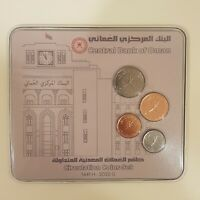 OMAN NEW COIN SET RELEASED 19 AUG 2020 SULTAN HAITHAM FIRST COIN