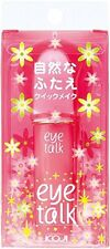 Health_Beauty NEW Eyetalk Koji Eye Talk Double Eyelid Maker JAPAN F/S SB