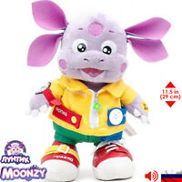LUNTIK Russian Soft Toys with 10 learning functions Original Licensed 11.5'/29cm