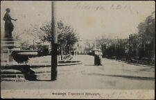 Russia 1905 PC POSTCARD feodossija/Crimea-Winterthur ch VAGONE POSTALE 131 RARE