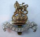 Fide Et Fiducia Regiment British Army Cap Badge