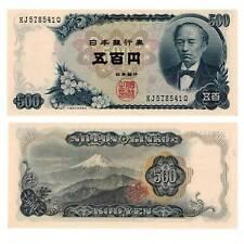 Pick 95b Japan 500 Yen 1969  Unc. / 3699587vvv
