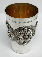 OUTSTANDING SOLID STERLING SILVER KADDASH WINE CUP WITH HEBREW PROVERB
