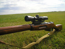Mosin Nagant Scope Mount for the 91/30, See Through, Picatinny Style Rail.