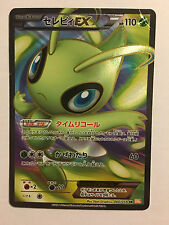 Pokemon Card / Carte CELEBI EX Holo 060/059 SR BW6