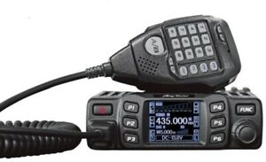 Anytone AT-778UV Dual Band Mobile Transceiver