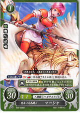 Fire Emblem 0 Cipher Path of Radiance Trading Card Marcia Darcia Masha B03-026ST