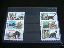 ******* TIMBRES CHATS : SERIE COMPLETE DU CAMBODGE 2000 *******