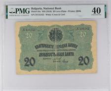 New ListingBulgaria National Bank Nd(1916) 20 Leva Srebro Pick#18a Pmg 40 Wmk:Cross & Curl
