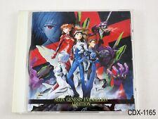 Neon Genesis Evangelion Addition TV Original Soundtrack OST Japan JP US Seller