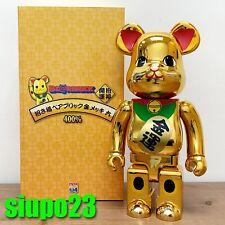 Medicom 400% Bearbrick ~ SKy Tree Lucky Cat Be@rbrick Gold Version 6