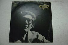 POEMS OF RABINDRANATH SOMBHU MITRA 1980 RARE LP RECORD vinyl india BENGALI EX
