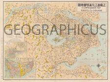 1936 OR SHOWA 11 MAP OF KIANGSU AND CHEJIANG