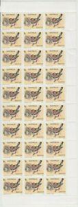 Stamps 1978 Australia 1c Zebra Finch bird right hand marginal block of 30, MUH