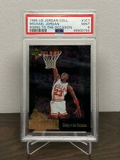 1995 Upper Deck Jordan Collection - Michael Jordan #JC7 - PSA 9 Low Pop - Holo🔥