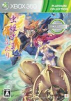 Xbox 360 Platinum Collection Mushihimesama Futari Ver 1.5 Japan