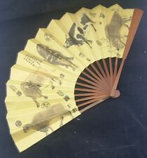 Boxed 33cm Oriental Bamboo & Paper Fan with cattle and calligraphy designs