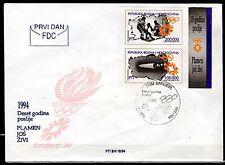 Bosnia & Hercegovina - 1994 Olympic Games Sarajevo  - Mi.Bl. 1 Clean FDC