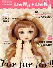 Dolly Dolly Winter 2015 2016 - Japanese Craft Book SP5
