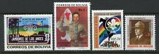 [SOLD] BOLIVIA BOY SCOUTS BADEN POWELL 4 DIFFERENT ISSUES MINT NH CATALOG VALUE