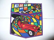 OA Kiskakon Lodge 75,2012 NOAC,2,Two Part Set,Kaleideoscope,Anthony Wayne Cnl,IN