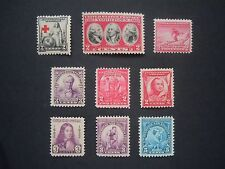 1931-1932 US Commemorative Year Set #690/725 MNH OG