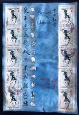 Bloc Feuillet Nouvel An Chinois Année du Chien 2006 Oblitéré
