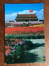 Team National Flag On Tiananmen Square Post Card China Postcard Real Photo,