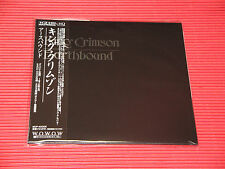 2016 King Crimson Earthbound  K2HD JAPAN MINI LP HQ CD