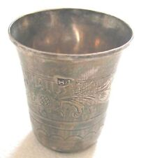 IMPERIAL RUSSIAN SOLID SILVER 84 HAND ENGRAVED KIDUSH CUP 1869