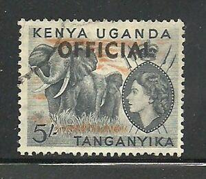 Album Treasures Tanganyika Scott # O10  5sh  Official (Elephants) VFU CDS