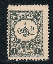 Saudi Arabia Scott   J22a     Mint Hinged