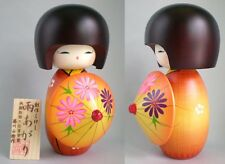 "Japanese Creative KOKESHI Wooden Doll Girl, 6.5""H Orange Umbrella, Made in Japan"