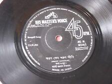Anup Ghosal 83362 Bengali EP Record Bollywood India-1498