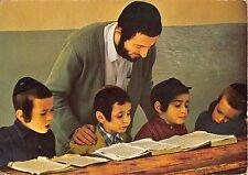 B63032 Torah Learning at a Cheder  israel