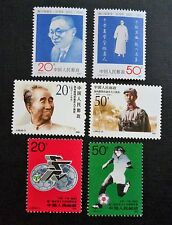 PRC china 1991/j183, j184/mi#2401-02, 2403-04,2405-06 ** full set-mnh
