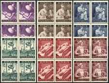 Austria 1954 SG#1256-1261 Health Service Fund MNH Blocks Set #D90071