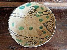 Antique Rare Mid East Samanid Bowl Earthenware Slip Painted Kushan Islamic 10thC