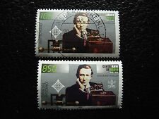 VATICAN - timbre yvert et tellier n° 1005 x2 obl (A28) stamp (Z)