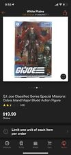 GI Joe Classified Series Special Missions: Cobra Island Major Budd
