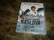 Za sada bez dobrog naslova (A Film with No Name) (DVD 1988)