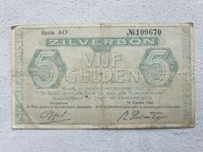 5 gulden 1944 Netherlands banknote