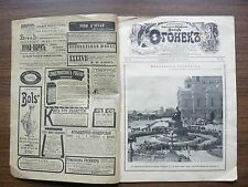"Russian Imperial Illustrated Magazine ""Ogonek"" N 24 1912 Alexander III Monument"