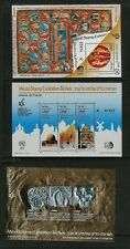 Israel 1985 Israphil Souvenir Sheet Set with FIP Overprint Bale MS29x-MS31x