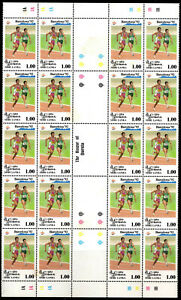 Sri Lanka Ceylon 1992 SG 1208 Olympic Games part sheet Gutter Block/Strip MNH