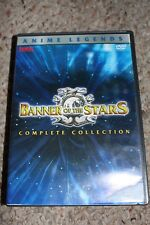 Banner of the Stars Complete Collection (DVD, 2006, 3-Disc Set, Anime Legends)