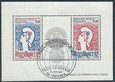 1982 FRANCIA USATO FOGLIETTO PHILEXFRANCE ANNULLO FDC - EDV5-10